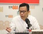 香港电视主席王维基昨日在电台中再次强调必须站出来撤换梁振英,否则将后悔,他说不惧怕因参选立法会而来的黑材料。对于坊间一直传说他私生活混乱,王指已恰当地处理婚姻状态。(蔡雯文/大纪元)