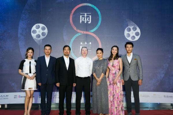 第8屆兩岸電影展開幕 張國立、馮小剛帶隊出席