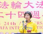 2016年5月13日,民众在纽约联合国公园集会,庆祝第17届法轮大法日。图为台大新闻所教授、台湾法轮大法学会理事长张锦华女士在集会现场发言。(马有志/大纪元)