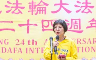 張錦華:聲援2.3億華人退出中共