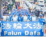 2016年5月13日,紐約上萬人遊行慶祝第17屆法輪大法日。(馬有志/大紀元)