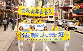 纽约万人庆法轮大法日 台湾学员分享见闻