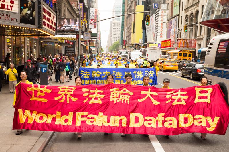 纽约万人大游行场面震撼众华人倍感自豪| 法轮功| 大纪元