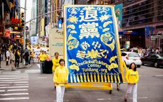 2016年5月13日,紐約上萬人遊行慶祝第17屆法輪大法日。(愛德華/大紀元)