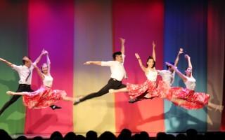 《花曲舞影》休斯顿演出 展现台湾缤纷多元
