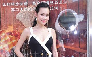 王思佳於2016年5月14日在台北出席華夫班特鬆餅一日店長活動。(黃宗茂/大紀元)