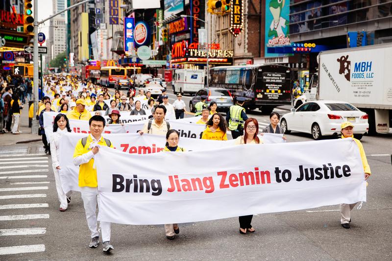 5月13日紐約曼哈頓街頭的慶祝法輪大法日萬人大遊行中,一個方陣打出強烈信號:法辦江澤民。(Andy Chan/大紀元)
