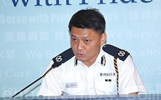 张德江访港 记协促警方减采访限制
