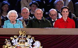组图:英女王90岁庆生大秀 凯特一身大红同贺