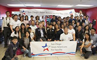 加州華裔競選國會議員 大陸新移民助陣