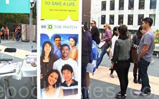 舊金山華裔女子患白血病 籲社區捐助骨髓