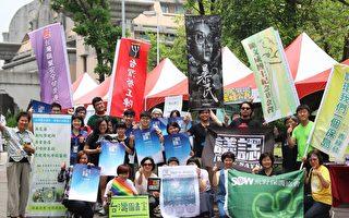 中正大學學生會舉辦公民參與市集