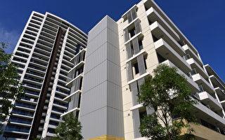 房产分析师警告 澳洲公寓房恐面临减价销售