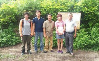 文資學者參訪竹山防空壕 贊成以文化資產保留