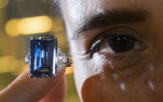 史上最贵钻石 拍出5千多万美元天价