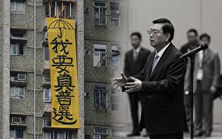 谢天奇:习王五路围剿 张德江危急
