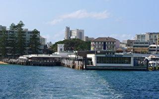 外國購房者最喜歡的悉尼沿海地方包括Mosman,Manly和邦岱海灘(Bondi Beach)等。(圖爲Manly)(簡玬/大紀元)