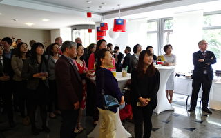 驻法兰克福处庆祝中华民国总统就职
