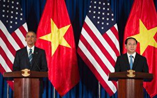 奧巴馬到訪 越美簽署多項協議