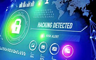 提高银行抵御网络攻击能力 金管局推网络防卫计划