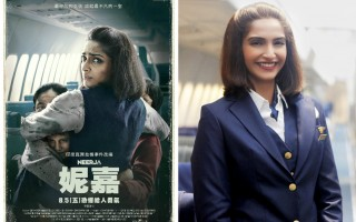 《妮嘉》改编真实劫机事件,左为电影海报,又为剧照。(福斯/大纪元合成)