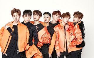 GOT7宣布世界巡演日程 6月中旬抵台