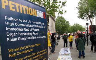 英國人在倫敦市中心得真相 支持法輪功
