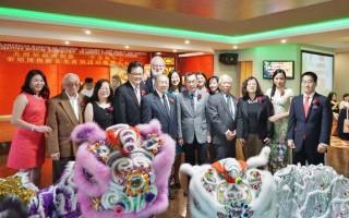 美洲华裔博物馆庆15周年筹款晚宴