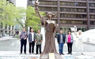 「中共國家恐怖主義暴行展」巡迴至芝加哥