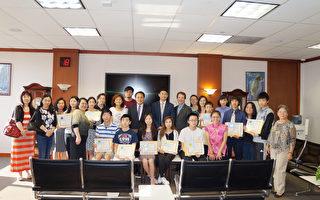 华语文能力测验颁奖 海外华语热推动中文学习