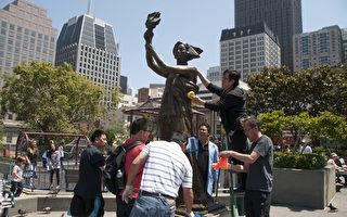 舊金山清洗民主女神像 拉開紀念六四活動序幕