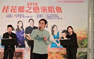 全國身障運會演唱 殷正洋領銜開唱