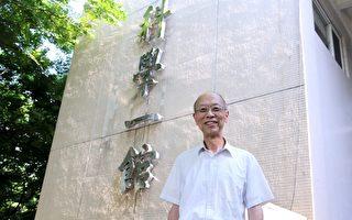 台灣首位 交大教授吳培元獲匈牙利學院獎章