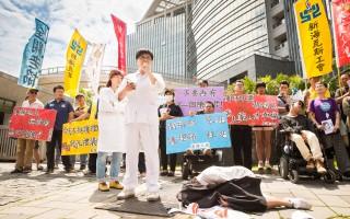 7成新手受訓不滿1月 台基護工會赴衛部抗議