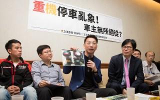 車主免煩惱 台北市擬推汽車、重機共用停車格