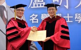 中美矽晶董事長盧明光獲頒「交大名譽博士」