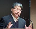 台灣智庫副執行長賴怡忠說,現在兩岸關係已經非常複雜,不太可能濃縮在九二共識中,對岸想要的,蔡英文都已經想盡辦法提供了。(陳柏州/大紀元)