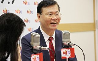台金管会主委丁克华:金融业有5大挑战