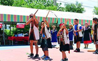 布農族射耳祭 延續原鄉文化