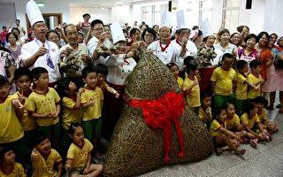 重逾千斤 苏澳全台最大鲭鱼粽  端午节亮相