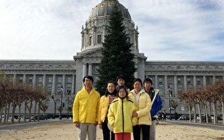 舊金山工程師:修法輪大法讓兒女們健康成長