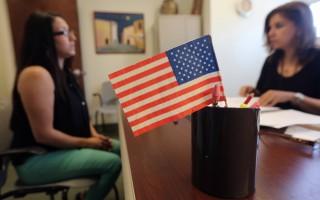 美國入籍考試 哪些題目會難倒移民