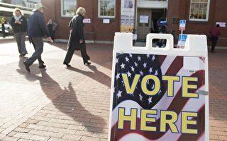 25%美國小生意業主最擔心今年總統大選