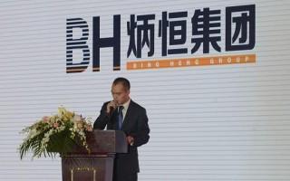 自4月份以來,上海金融大案頻發。日前,再有上海炳恆集團陷入兌付危機;其旗下公司因不當宣傳收到銀行的律師函。(網絡圖片)