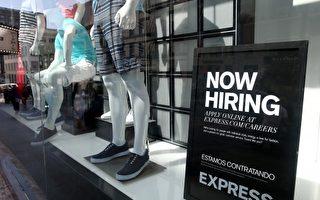 美6月新增就业大增 失业率4.9% 美股大涨