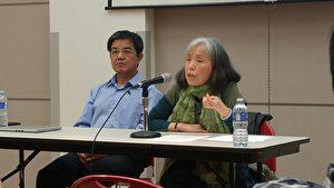 图:卑大教授丘慧芬(右)与著名律师郭国汀正在演讲,反思文革的惨痛教训。 (邱晨/大纪元)