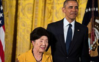2華裔科學家獲美國技術創新最高榮譽獎章