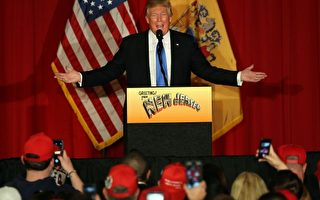 逾六成共和党选民盼党内团结 支持川普