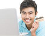 新學期開始,一定要了解這些商家為學生提供的各種折扣。(Fotolia)