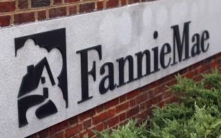 美国信用评分新规 民众买房贷款或更难